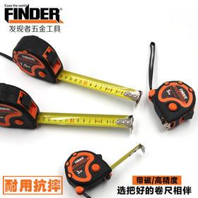 发现者防摔TPR软胶公制量具卷尺5米钢卷尺测量尺-864725