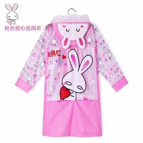 韩版可爱卡通造型儿童宝宝雨披带充气帽檐男女童雨衣-864687