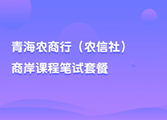 【学习包】2019版公务员录用考试华图名家讲义配套题库 ——考前必做1000题 行测5本套