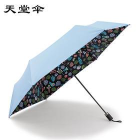 天堂伞新品30477E 黑胶防晒太阳伞轻巧碳纤防紫外线遮阳雨伞-864708