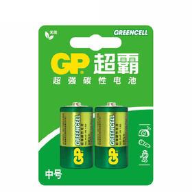 GP超霸2号电池碳性电池中号二号电池热水器费雪玩具收音机2节-864621