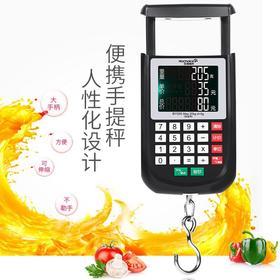 手提秤电子称20KG行李秤多功能电子手提秤 便携式电子秤-864736
