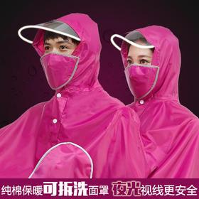 双人加大厚雨披连体电动摩托车雨衣成人骑行-864695