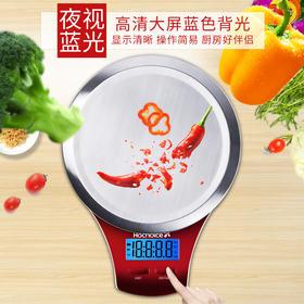 电子秤厨房秤0.1g家用烘培秤食物称精准迷你珠宝秤-864740