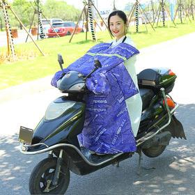 新款电动摩托车挡风被冬季加绒加厚 电瓶踏板挡风罩加大保暖-864677