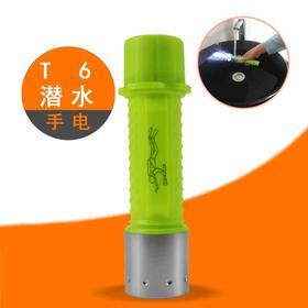 新款LED户外防水塑料强光手电  T6专业潜水手电筒-864592