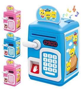 存钱罐指纹感应密码儿童密码箱储蓄罐创意大号女孩男孩防摔储钱罐-864763