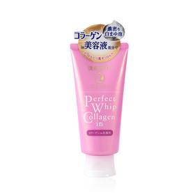 日本Shiseido资生堂洗颜专科胶原蛋白精华洁面乳120g(粉色)