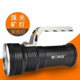 LED充电强光手电筒 大功率手提探照灯 户外手提强光探照灯-864588