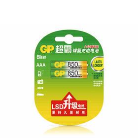 GP超霸7号充电电池原装镍氢七号可充电池850毫安时2节无绳电话-864617