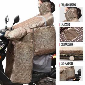 电动踏板摩托车挡风被冬季加大加厚加绒防水保暖抗寒防风罩-864681