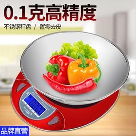 电子秤厨房秤 智能 电子称不锈钢食物称 烘焙秤-864733