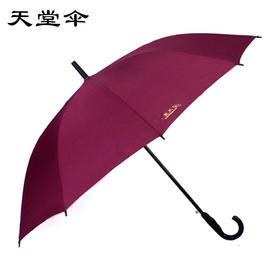 天堂伞加固雨伞193E碰太阳伞礼品印字-864709