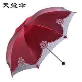 天堂伞386E花之心语户外遮阳伞太阳伞黑胶雨伞折叠-864715