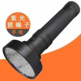 LED紫光抓蝎子强光手电 紫光395nm荧光剂检测手电筒-864590