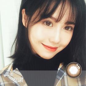SHARE BEAUTY谐美 安琪(年抛型)