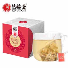 【买2送1 买3发5】艺福堂 薏米红豆芡实茶 祛湿利器 茉莉花茶组合茶包75g/盒