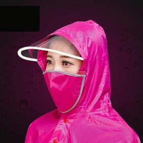 电瓶车摩托车雨衣雨披电动车单人男女士成人冬季-864691