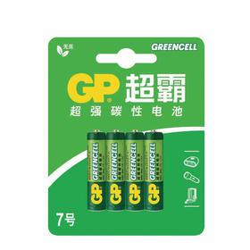 GP超霸电池7号电池4颗无汞碳性R03七号AAA儿童玩具专用电池-864623