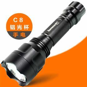C8户外应急战术强光手电 q5铝光杯充电远射强光手电筒-864593