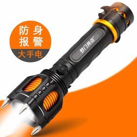 LED户外防狼多功能车载强光防身手电 T6强光充电防身手电筒-864579