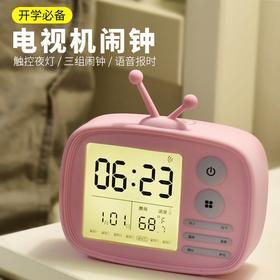 复古电视机闹钟创意个性学生床头台钟usb多功能充电led数字小闹钟-864578