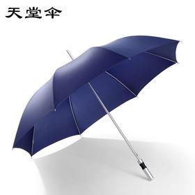 天堂伞商务加大高尔夫伞 双人晴雨伞雨伞礼品-864700