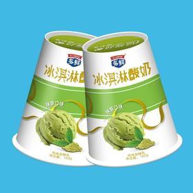 冰淇淋酸奶抹茶味168g*20杯