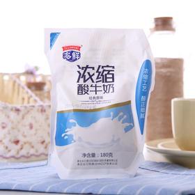浓缩原味酸奶180g*12袋