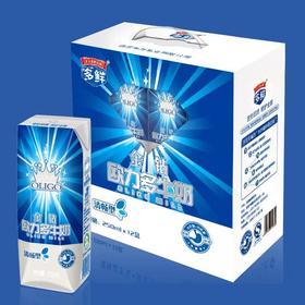 金钻欧力多纯牛奶(清畅型)250g*12盒