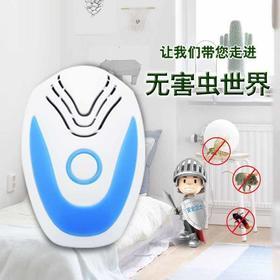 超声波驱鼠器电子驱虫器驱蚊器多功能环保电-864748