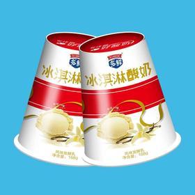 冰淇淋酸奶香草味168g*20杯