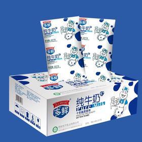 利乐枕纯牛奶227g*16袋