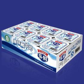 八连杯原味酸奶100g*8杯/板