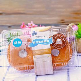 甜甜圈(蓝莓味)