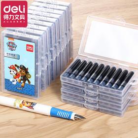 得力S642汪汪队立大功换囊钢笔墨囊 墨水儿童钢笔可替换墨囊套装-864788