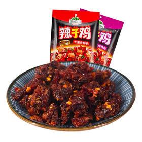 重庆土特产歌乐山辣子鸡味88g/180g/300g/500g