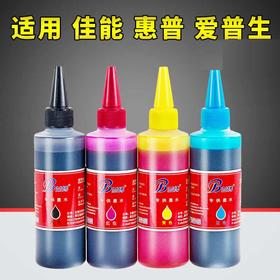兰博 兼容爱普生 惠普 佳能打印机墨水 黑彩4色连供墨盒填充墨水-864777