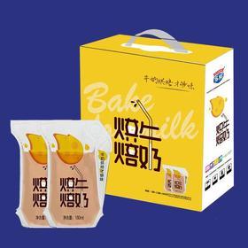 烘焙牛奶180g*12袋