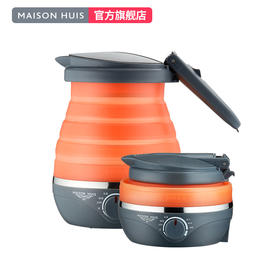 可折叠电热水壶出差旅游便携式压缩水壶旅行硅胶小型保温烧水壶