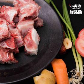 海宁购寻美食,小贵猪大礼包,购买两斤骨汤或者脚圈送一瓶肉酱(城南菜场提货)