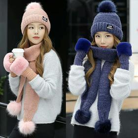 帽子围巾手套三件套帽子女冬天韩版百搭甜美可爱保暖针织帽
