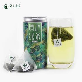 武当道茶 绿茶2018新茶春茶 三角袋泡原叶茶 高山云雾绿茶 42g