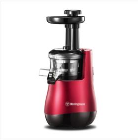 【积分兑换商品】美国西屋(Westinghouse)家用多功能原汁机果汁机榨汁机 WSJ-SP1101