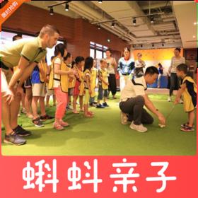 1天1元抢购!i2国际私塾英语试听课一节,寓教于乐,培养孩子的英语学习兴趣