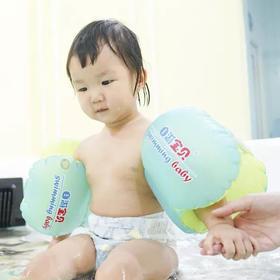 【需到店购买】培优天地游泳早教课(一节),开发孩子智力,让孩子长的更强壮