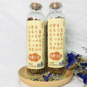 【小农妹】去油醇香丨大麦茶  190g /瓶【全国包邮】