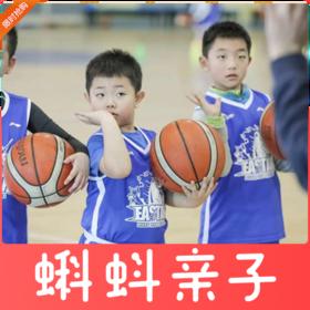 19.9元抢东方启明星篮球2节体验课!篮球未来之星,就是你!