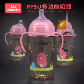 威仑帝尔-婴儿ppsu多功能宽口奶瓶 宝宝防摔奶瓶食品级材质