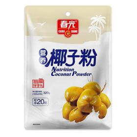 「文昌」海南春光食品-海南春光食品有限公司